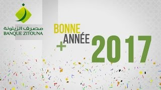 Banque Zitouna 2016 : Year in Review