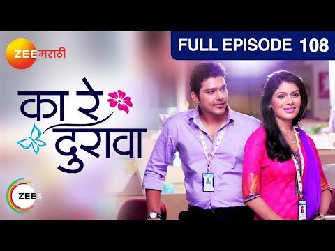 Ka Re Durava - Episode 108 - December 19, 2014