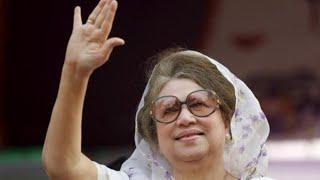 Funny Khaleda zia Vason from kusumbi,bogra.