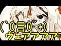 【艦これ】電ちゃんと行く!艦隊これくしょん Part.87【ゆっくり実況】 thumbnail