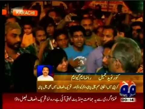 Establishment & invisible forces are manipulating the situation of NA 246 Kanwar Naveed Jamil