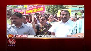BC Hostel Students Protest | Training For New Sarpanches | BSNL Employees Protest | State Roundup