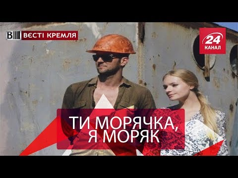Вєсті Кремля. Нова професія доньки Пєскова