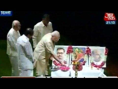 Modi Holds Workshop, Many BJP Ministers Missing
