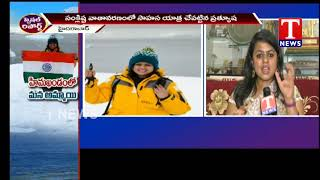 Special Report | Prathyusha Antarctica Expedition 2018  | Hyderabad  live Telugu