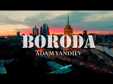 Adam Boroda & Timati: Промо перед выходом #BorodaTeam
