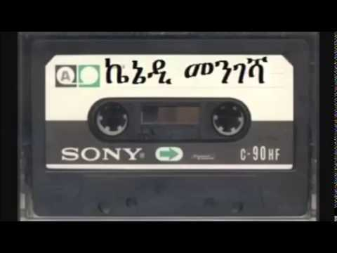 Ethiopian Old Music Kennedy Menegesha video