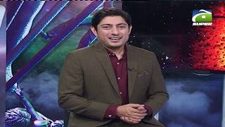 Sports Floor Special - 01 PM - 08 July 2019 | GEO SUPER