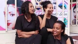 Alena TV - New Eritrean Comedy 2017 Aleksander Amanuel -Mekeret  Part Two