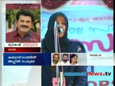 Kerala School Kalolsavam 2014 Asianet News Prime Time Discussion 25th Jan 2014 video