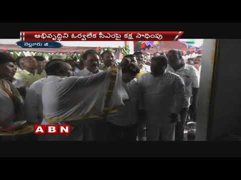 Udayagiri MLA Bollineni Venkata ramarao says will contest again from udayagiri constituency in 2019