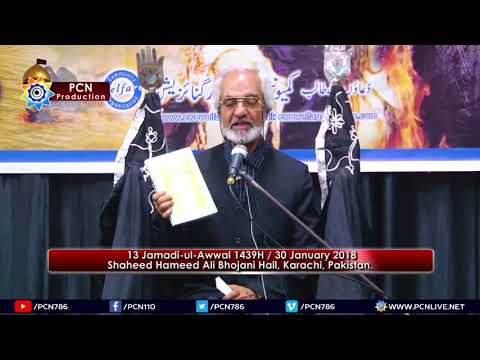 Maulana Aun Ali Gullani| Ayyam e Fatimiyah Starting Speech 4 | Bhojani Hall