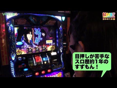 #186 バジリスク~甲賀忍法帖~絆 前編