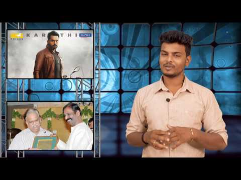 Dev Tamil Movie News | Surya 39th Movie | Hippo Athi | Sundar C