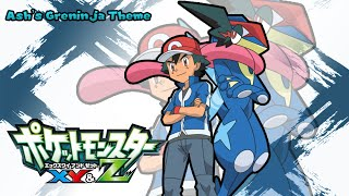 Pokemon Music: Ash-Greninja Theme