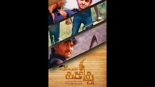Kazhugu - Avan Kazhugu Da tamil Short Film first Look