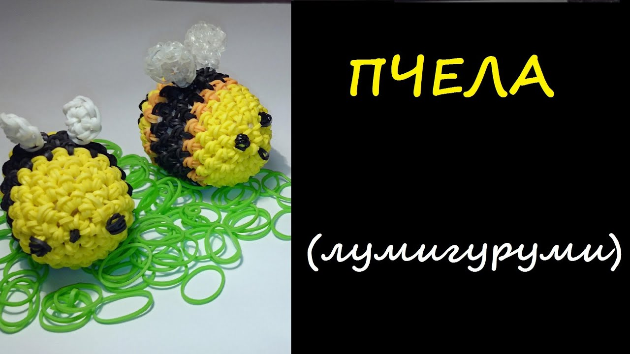 Схемы плетения из резиночек лумигуруми