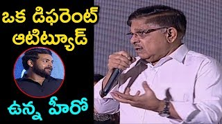 Producer Allu Aravind Superb Words About Varun Tej @ Antariksham Movie Trailer Launch