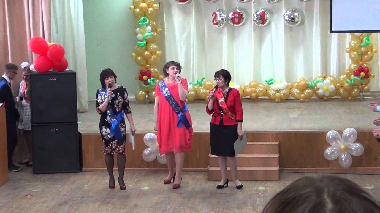Поздравление на выпускной от родителей 11 класс 2017