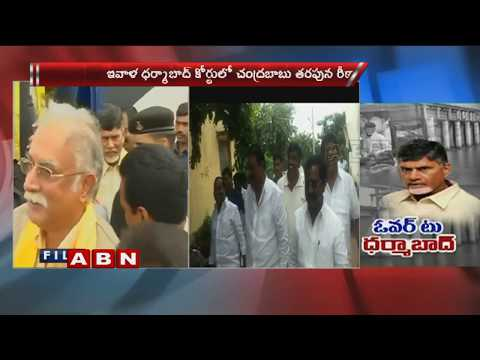 Babli Dam | CM Chandrababu Naidu To File Recall Petition In Maharashtra Court Today | ABN Telugu