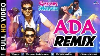 Ada - Remix HD Video Song   Garam Masala   Akshay Kumar & John Abraham   Hindi Remix Song 2017