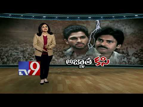 Why Does Allu Arjun Not Congratulate Pawan Kalyan On Political Entry? - TV9