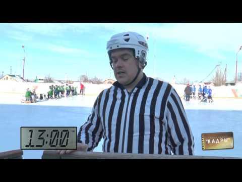 Кадры 98. Ежегодный турнир по дворовому хоккею в Челябинске Золотая шайба.