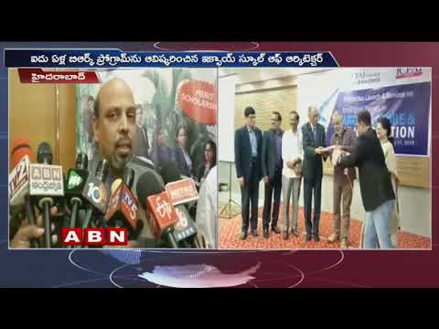 ICFAI School of Architecture launches B Arch program in Hyderabad | ABN Telugu