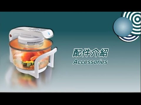 Accessories of Halogen Cooking Pot
