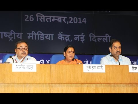 Water Resources Minister Sushri Uma Bharti's Press Conference on the initiatives of her Ministry