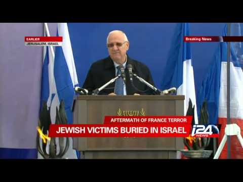 Israeli President Reuven Rivlin speaks at Jerusalem funeral