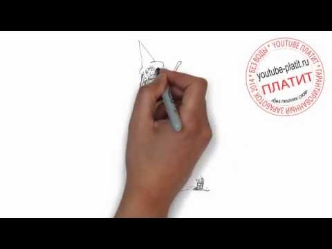 Видео как нарисовать ведьму карандашом поэтапно