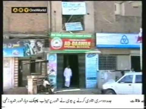 Pakistan Jamaat-ud-Dawa has been banned