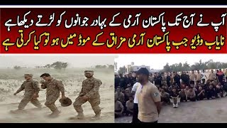 Funny Pakistani Army funny videos clip 2017  singing after hard tranning