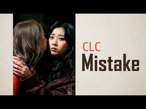 [ENG] CLC - Mistake FMV (CLC Kisses, Hugs and Cute Moments)