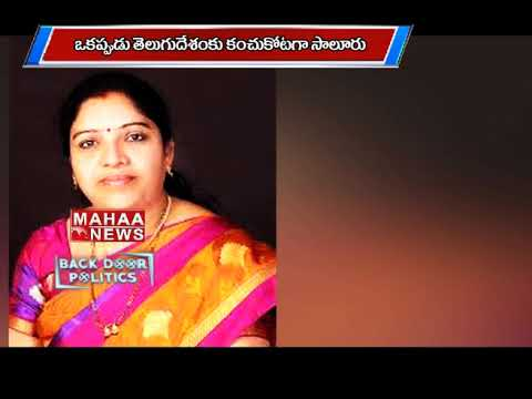 Political Fight Between TDP and YCP in Salur | Backdoor Politics | Mahaa News