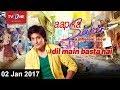 Aap ka Sahir - 3rd January 2017