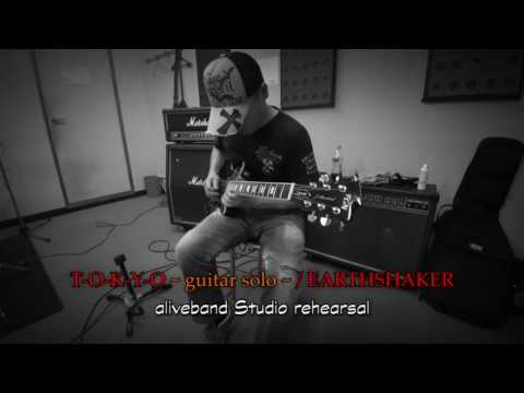アースシェイカーの名曲『TOKYO』のギターソロ弾いてみた♪