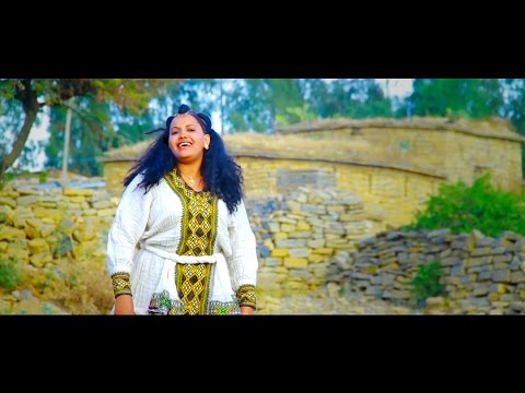 Aynalem Mahari - Syum Kiblaka /ስዩም ክብላኻ New Ethiopian Traditional Tigrigna Music (Official Video)
