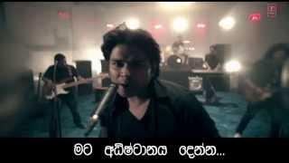 Sun Raha Hai Na Tu ► Reloaded by Ankit Tiwari  1080p  Full  HD Video Song With  Sinhala Translation
