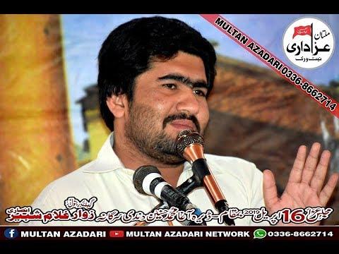 Zakir Syed  Muhammad Ali Gardezi I Majlis 16 April 2019 I Dandi Sargana KabirWala