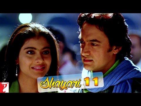 Aamir Khan's Shayari No 11 - Scene - Fanaa