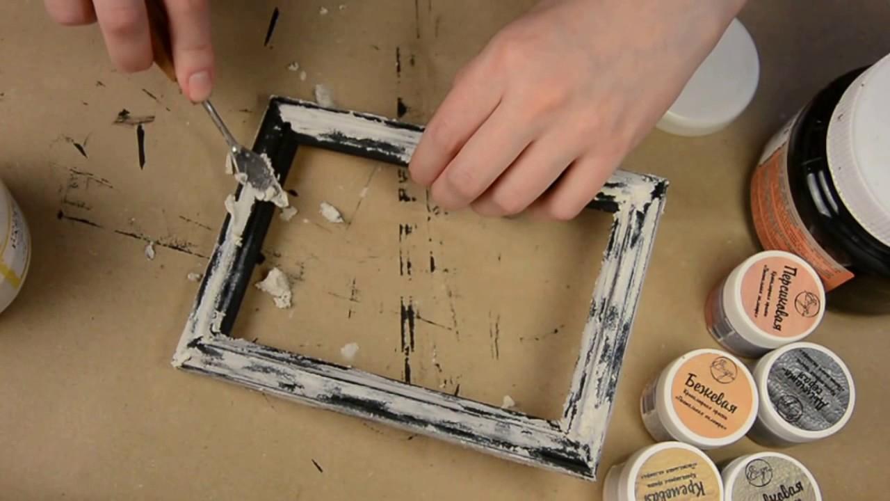 Как состарить рамку для фото своими руками 99