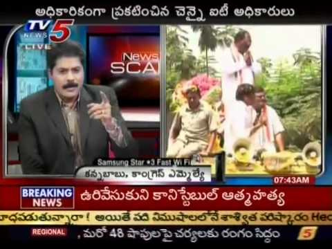 Debate On 'IT Raids On Chiranjeevi Son-in-Law House'(TV5)-Part02