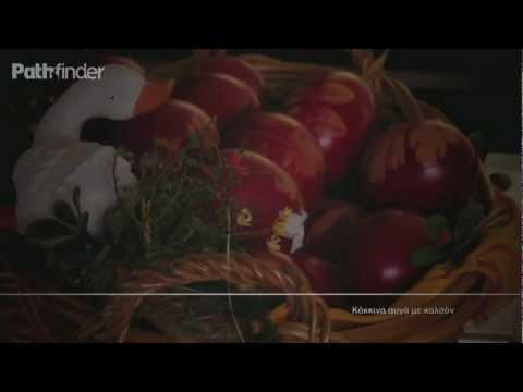 Συνταγή | Βάψιμο αυγών με καλσόν [CC_S00E18]