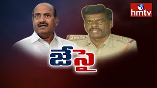JC Diwakar Reddy Challenge To Kadiri CI Gorantla Madhav  | hmtv