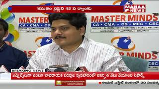 Guntur Master Minds Excels in CA Results
