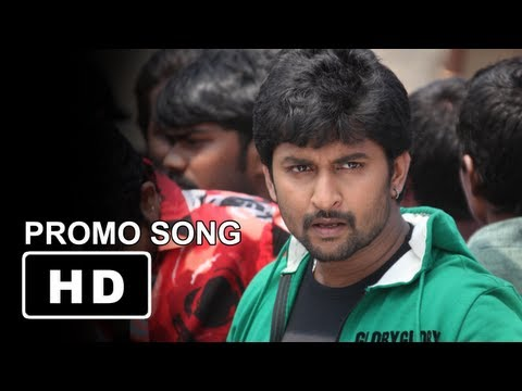 Paisa Movie Audio Trailer 4 - Krishna Vamsi, Nani, Catherine Tresa, Siddhika Sharma