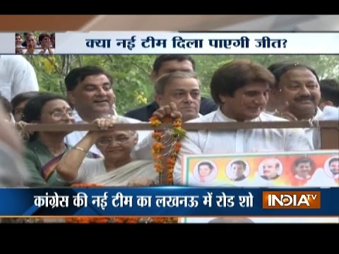 Stage collapse at Congress roadshow in Lucknow, Sheila Dikshit and Raj Babbar injured