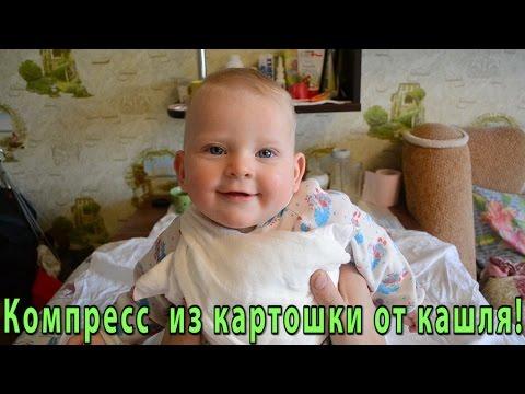 0 - Що робити якщо не проходить нежить і соплі у ребенкачем лікувати